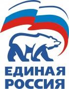«Единороссов» ждёт «проверка на прочность»