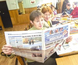 «Вечерний Новосибирск» —   самая цитируемая из новосибирских газет